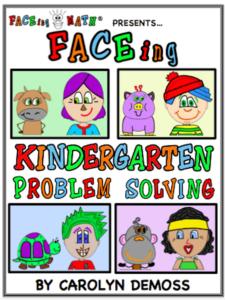 kindergarten-cover-website